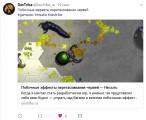Ретвит в Щебестан — Публикуйтесь у нас — Административное — DevTribe: инди-игры, разработка, сообщество