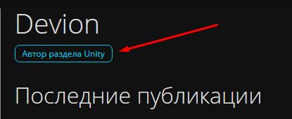 Update 1.9.60 — Административное — DevTribe: Разработка игр (update)