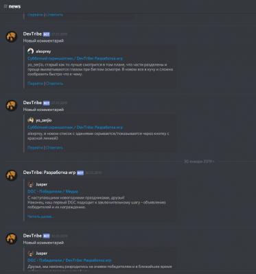 Канал #news — Dev Блог: Live Лента — Административное — DevTribe: инди-игры, разработка, сообщество (devblog, Devtribe)