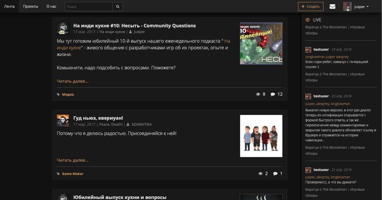 Update 1.10.73 — Административное — DevTribe: Разработка игр (update)