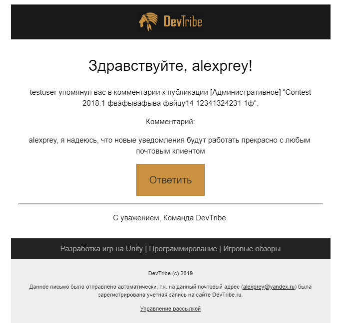 Update 1.10.75 — Административное — DevTribe: Разработка игр (update)