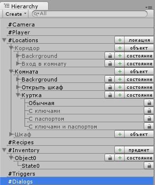 Прочие способы воздействия — Unity — DevTribe: Разработка игр