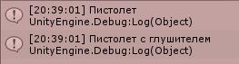 "Паттерны. ""Singleton"", ""Decorator"". Unity — Unity — DevTribe: инди-игры, разработка, сообщество (GameDev, patterns, Unity)"