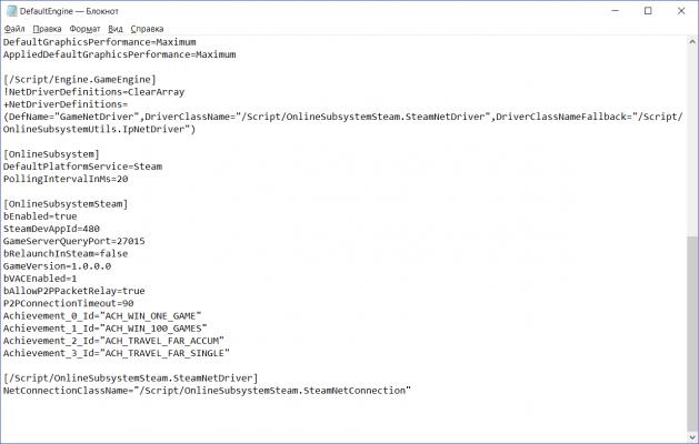 Итоговый вид файла DefaultEngine.ini — Добавление достижений Steam в Unreal Engine 4 — Unreal Engine — DevTribe: инди-игры, разработка, сообщество