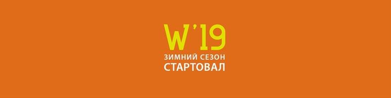 Indie Cup W'19 стартовал! — Медиа — DevTribe: Разработка игр (gtp, indiecup)