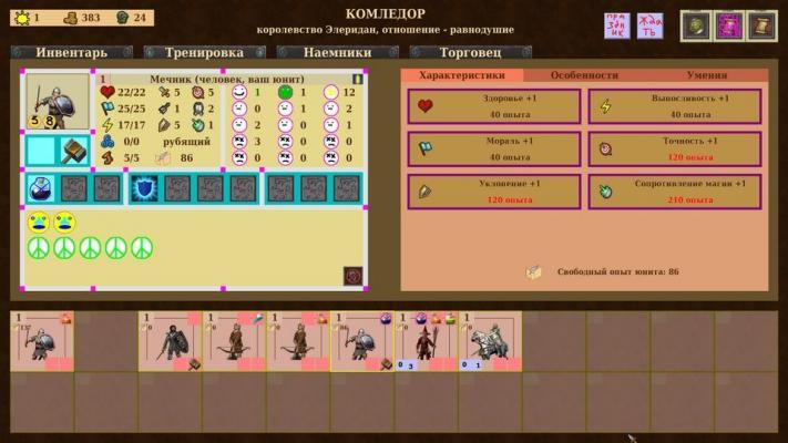 Воскресный шоукейс субботнего скриншотника #2 — Новости — DevTribe: инди-игры, разработка, сообщество (screenshot saturday, прототипы, разработка игр)