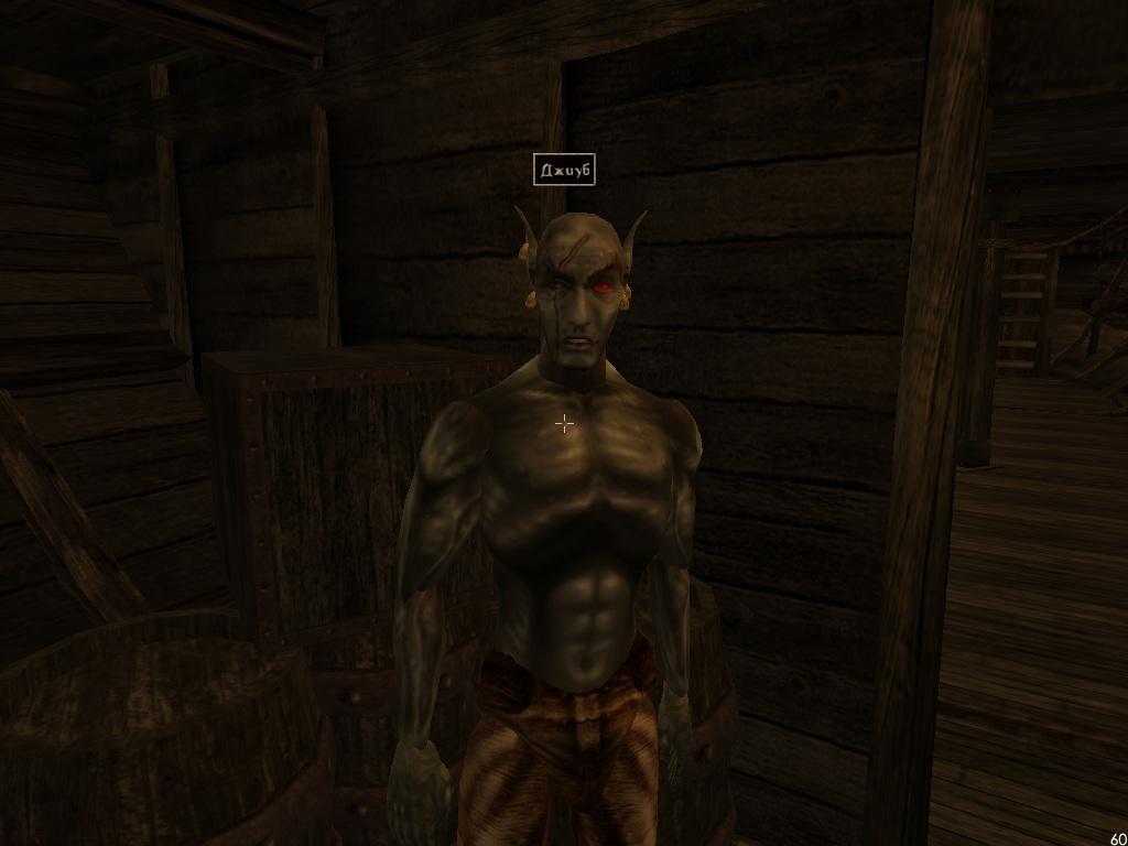 Ну ты и соня — Bethesda бесплатно раздаёт TES3: Morrowind — Медиа — DevTribe: Разработка игр