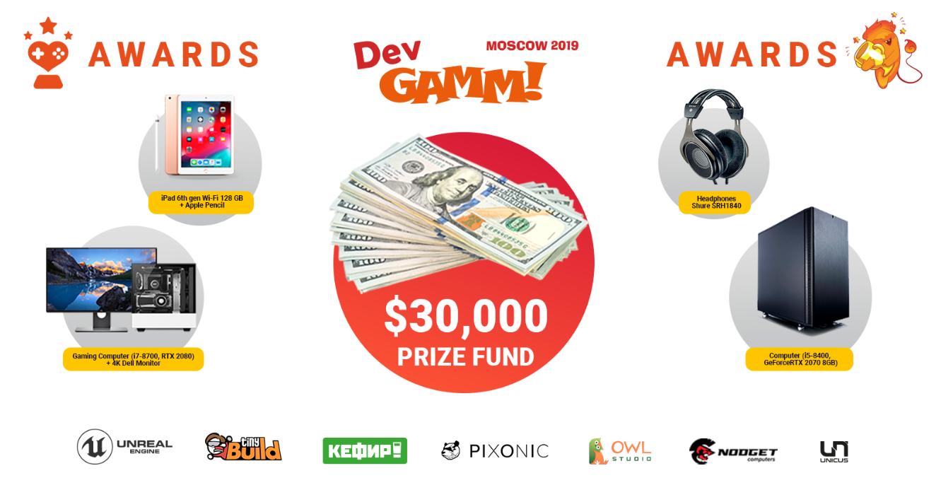 Призы DevGAMM Moscow 2019 — Объявлены номинанты DevGAMM Awards — Медиа — DevTribe: Разработка игр