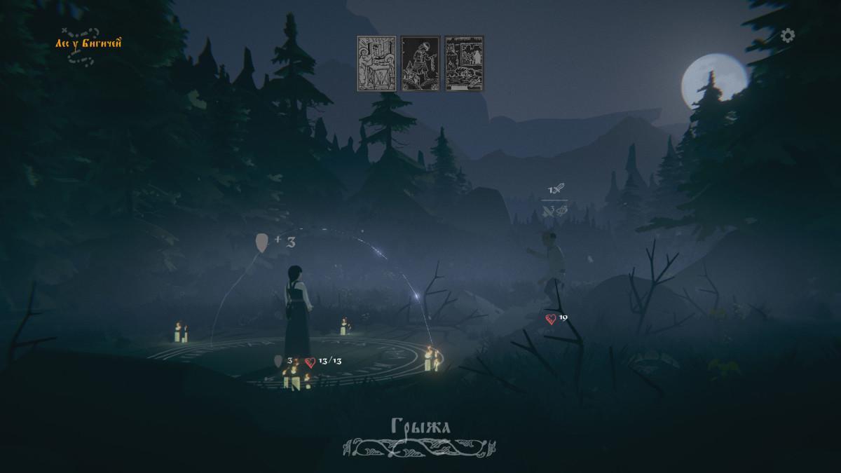Black Book от Morteshka Games — Объявлены номинанты DevGAMM Awards — Медиа — DevTribe: Разработка игр