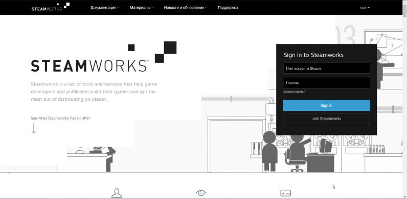 Раньше Steamworks был исключительно в тёмных тонах — Обновление Steamworks и дата летней распродажи — Новости — DevTribe: инди-игры, разработка, сообщество