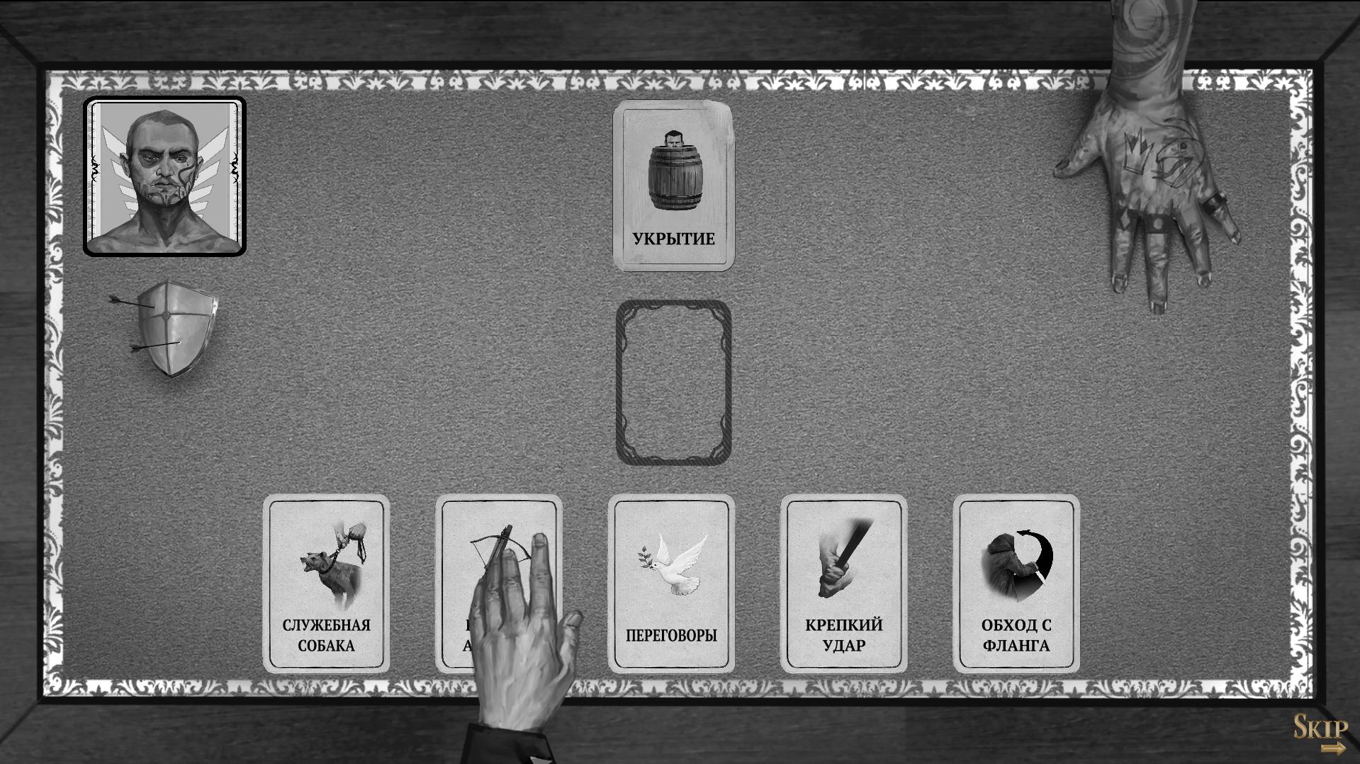 Стол ККИ. Project Pastorate — Обзор - Project Pastorate — Игровые обзоры — DevTribe: Разработка игр (ProjectPastorate, инди-игры, Куратор, Обзор)