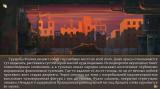 Описание места — Обзор - Project Pastorate — Игровые обзоры — DevTribe: инди-игры, разработка, сообщество (ProjectPastorate, инди-игры, Куратор, Обзор)