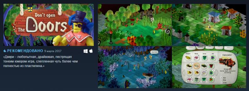 Игровые обзоры — DevTribe: инди-игры, разработка, сообщество