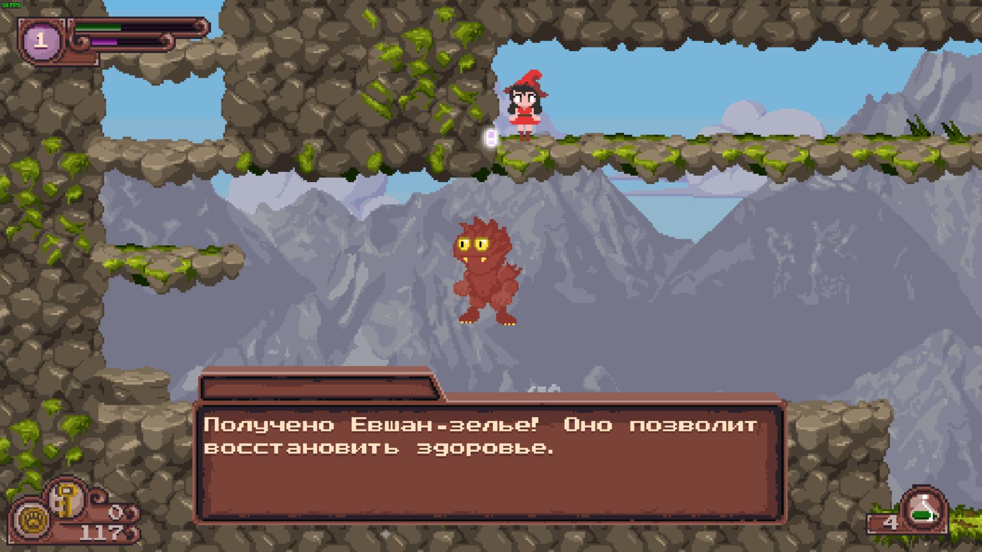 С зельями больше шансов выжить на боссах — Catmaze - ревью сказочной метроидвании — Игровые обзоры — DevTribe: Разработка игр