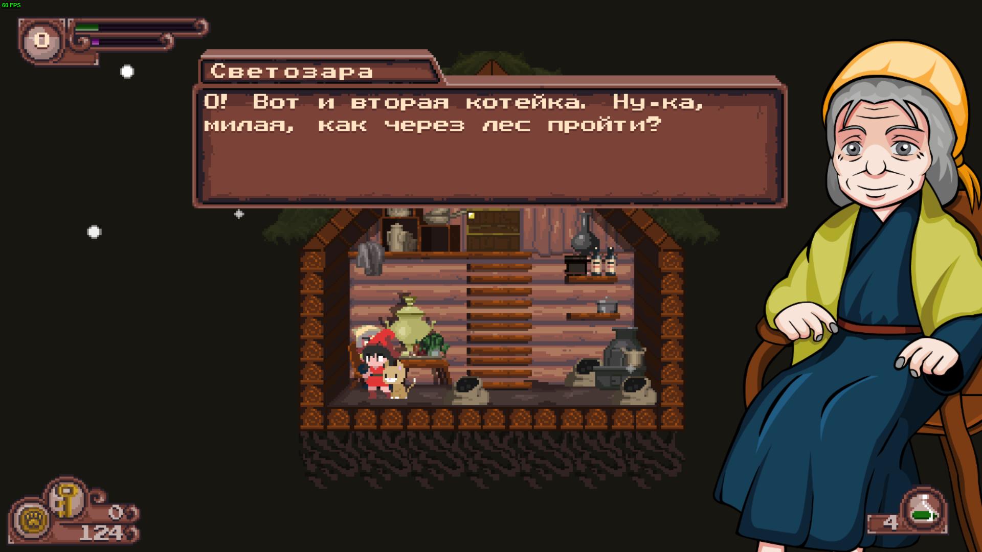 В одном из квестов нам предстоит искать котеек — Catmaze - ревью сказочной метроидвании — Игровые обзоры — DevTribe: Разработка игр