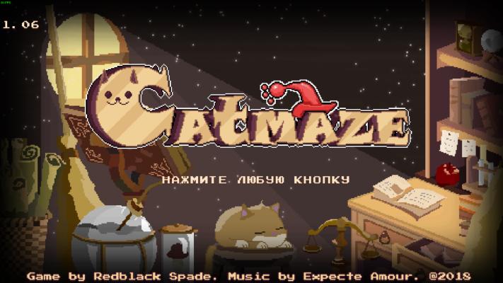Catmaze - ревью сказочной метроидвании — Игровые обзоры — DevTribe: инди-игры, разработка, сообщество