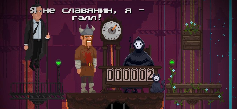 Peace, Death! Джон передает привет. — На инди кухне #4: Peace, Death! — На инди кухне — DevTribe: Разработка игр (Подкаст)