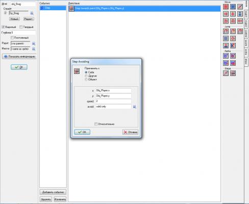 Создание игры-лабиринта — Game Maker — DevTribe: инди-игры, разработка, сообщество