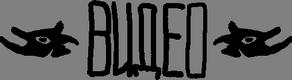 Человеколось | The Mooseman — DevTribe: инди-игры, разработка, сообщество