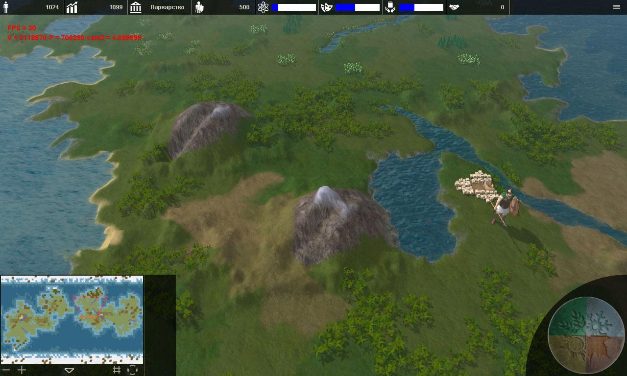 Дневник разработки №34 — The Great Tribes — DevTribe: Разработка игр (Java, open gl)