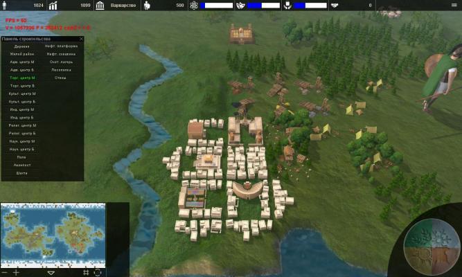Дневник разработки №35 — The Great Tribes — DevTribe: инди-игры, разработка, сообщество (3D, 4x strategy game, Java)