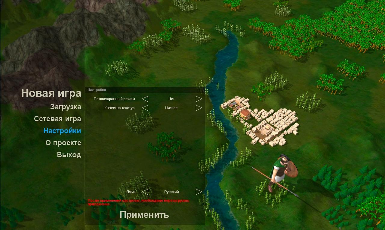 Дневник разработки №35 — The Great Tribes — DevTribe: Разработка игр (3D, Java, 4x strategy game)