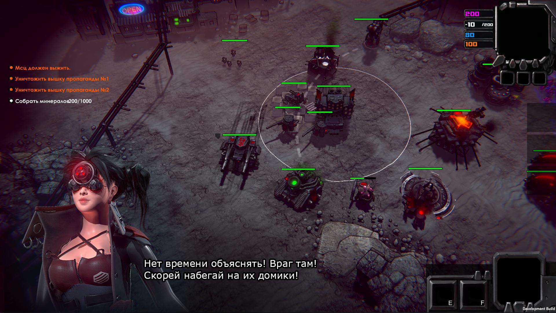 Red Planet RTS — DevTribe: Разработка игр