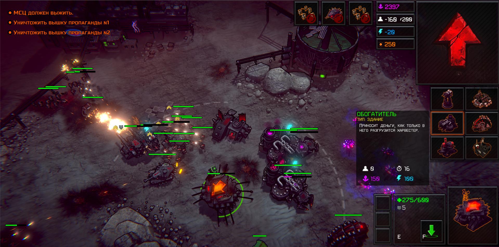 Отчет по Red planet RTS — Red Planet RTS — DevTribe: Разработка игр