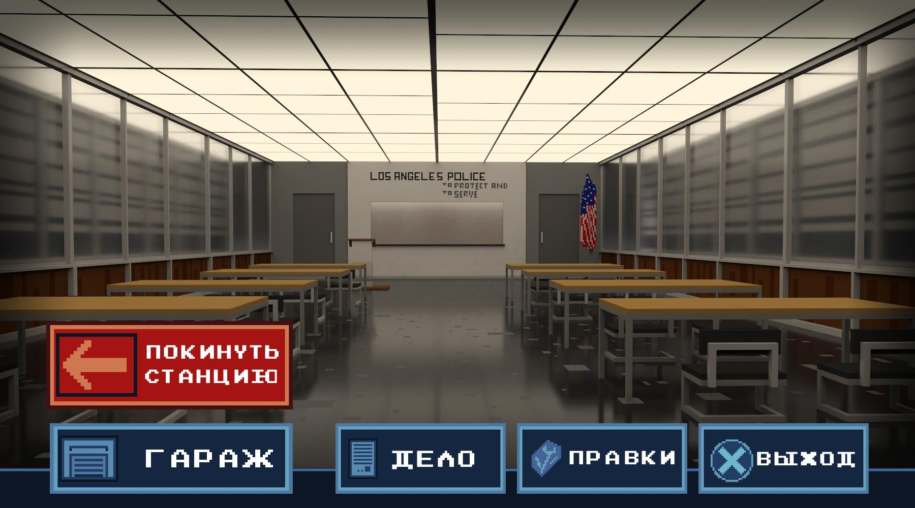 В разработке: 3.0 — Pixel Cops — DevTribe: Разработка игр (Android, beta, ios, Unity, mobile, police)