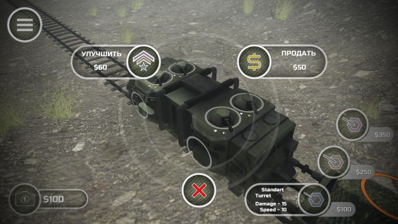 Train Defense — DevTribe: Разработка игр