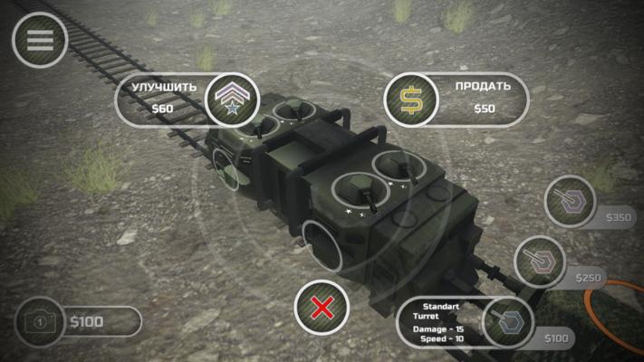 Train Defense — DevTribe: инди-игры, разработка, сообщество