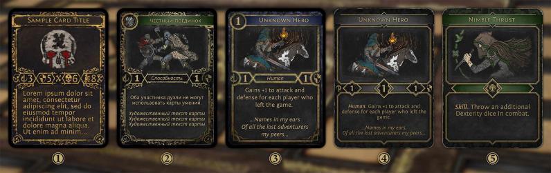 Разработка Fated Kingdom #2 - как мы делали карты — Fated Kingdom — DevTribe: инди-игры, разработка, сообщество (board game, cards, indie, tabletop, Инди, инди, карты, настолка, настольная игра)