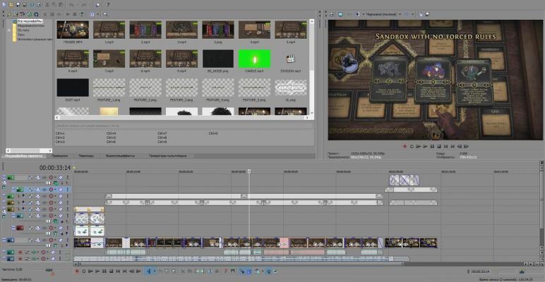Разработка Fated Kingdom #3 - создание трейлера — Fated Kingdom — DevTribe: инди-игры, разработка, сообщество (Video, видео, Трейлер, трейлер, trailer, sony vegas, geforce experience, видеомонтаж)
