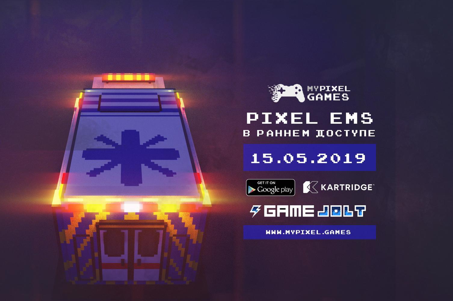 Скоро: в раннем доступе! — Pixel EMS — DevTribe: Разработка игр