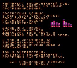 Смертельный нейровирус Эйфория ( NES-версия) — DevTribe: инди-игры, разработка, сообщество
